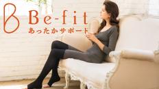 Be-fit あったかサポートインナー